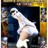 【月光仮面風ヒロインが股裂きで失禁】ヒロイン排泄地獄14 中原美姫