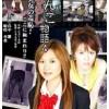 【トイレに行けず試験中にウンチを漏らす女教師】うんこおもらし物語4 真中雛 姫咲水希