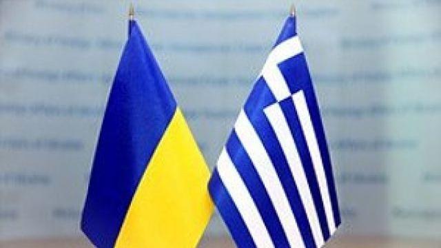 -Украина-Греция.jpg