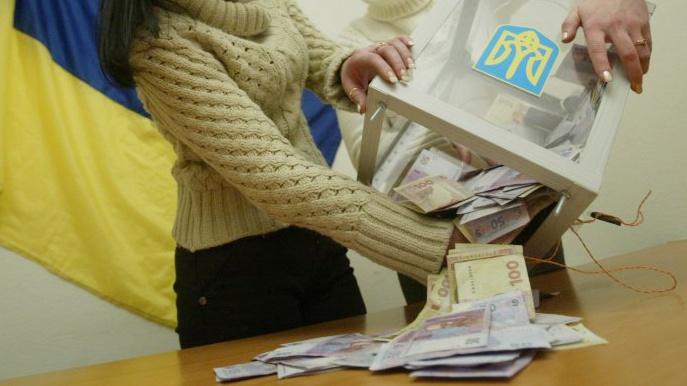 -деньги.jpg