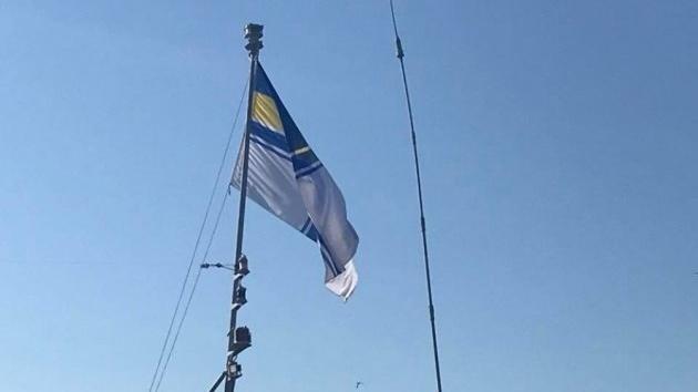 -флаг.jpg