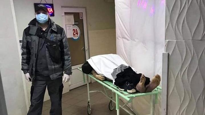 -больница-№5.jpg