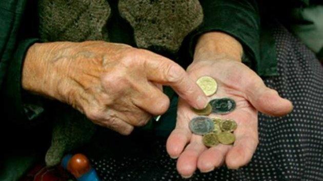 -считают-монеты.jpg