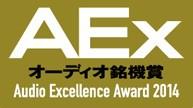 2014_AEX_PD-171AL