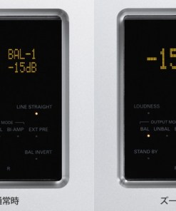 Luxman C-900u volume display
