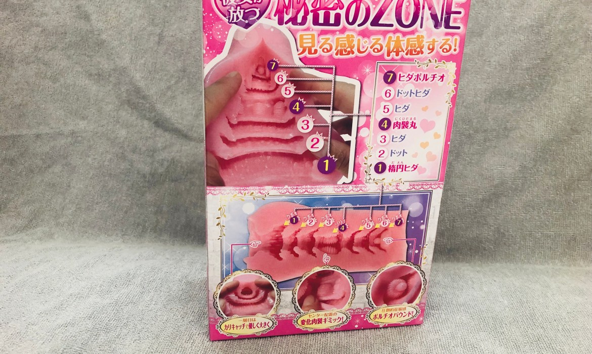 CQX Onahole by Ride - Review