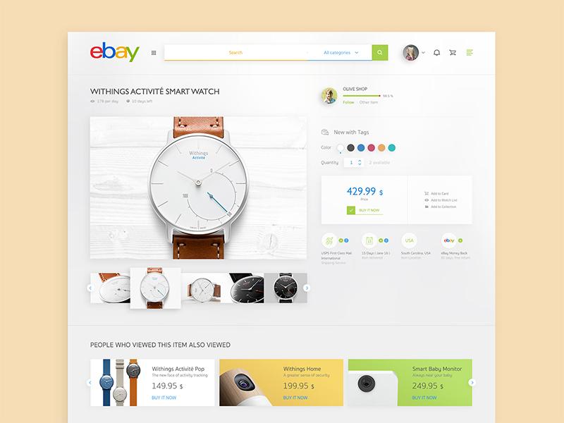 Ebay Redesign