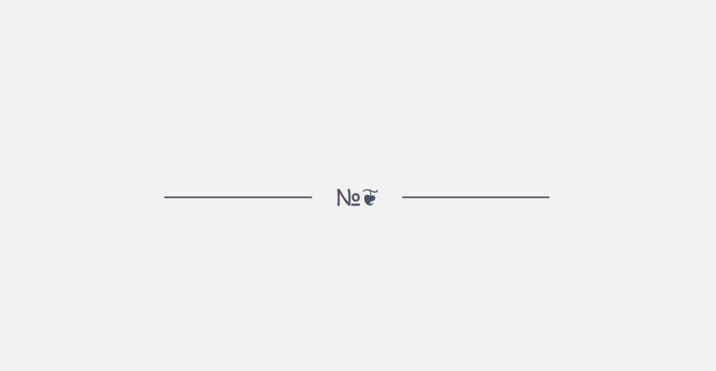 page divide single element HR