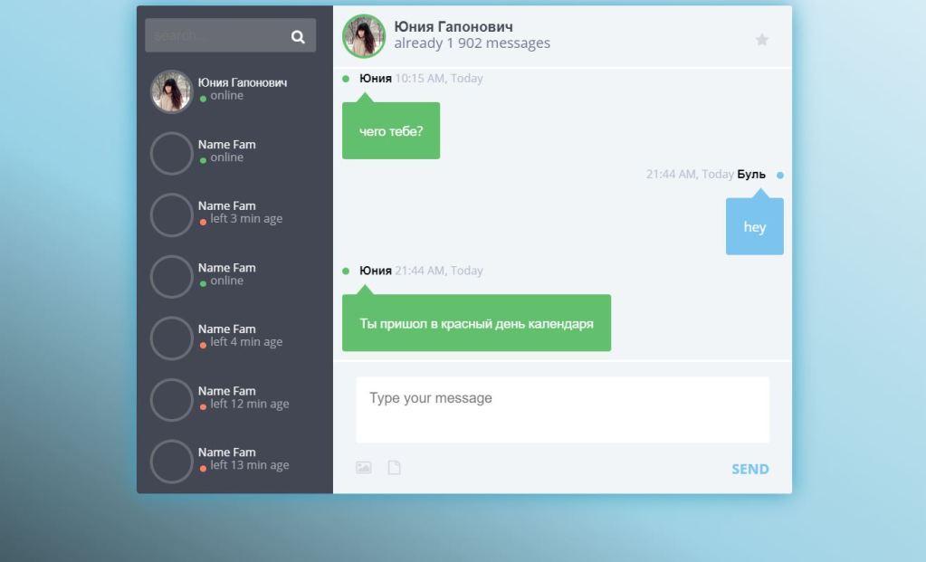 Web Live Chat