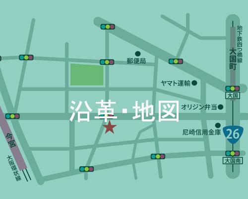 沿革・地図