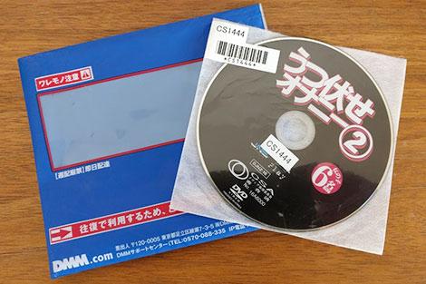 「うつ伏せオナニー 2」のDVD
