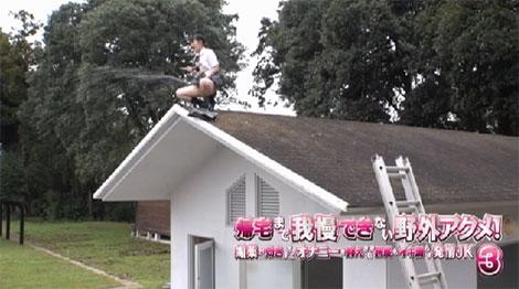 建物の屋根から潮吹き