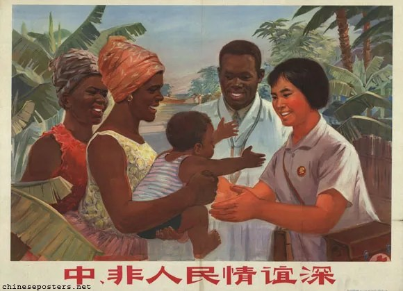 Chinese poster supporting Chinese-African friendship