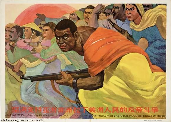 anti-imperialism Chinese propaganda poster.