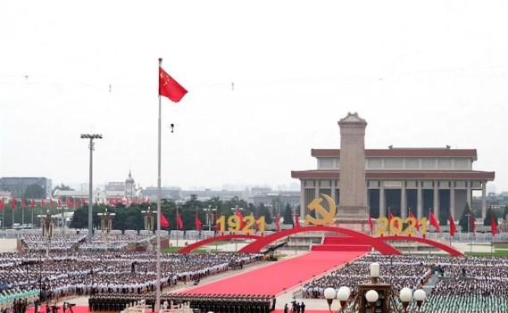 Beijing celebrates the 100 Year Anniversary of the Chinese Communist Party - onaroadtonowhere.com