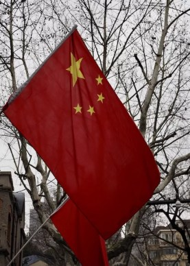 Chinese Flag - It's the 100 Year Anniversary of the Chinese Communist Party - onaroadtonowhere.com