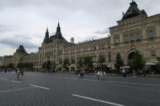 """Photo du magasin """"GUM"""" sur la place rouge à Moscou"""