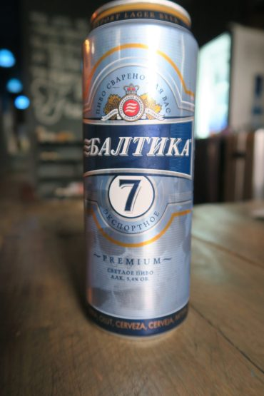 Bière russe Baltika
