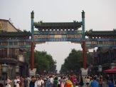 Porte de l'avenue principale de Quianmen