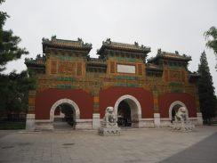 Porte des dragons, parc Beihai