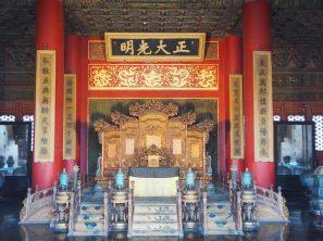 Trône impérial dans le palais de la Pureté Céleste