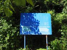 Un panneau indiquant que la section du mur est fermée