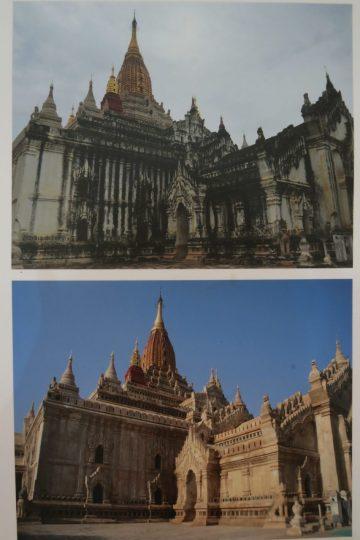 Ananda Pahto, avant et après restauration