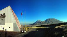 Le poste frontière du Chili avant d'entrer en Bolivie, au Sud-Lipez