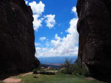 Paysages au parc de Toro Toro