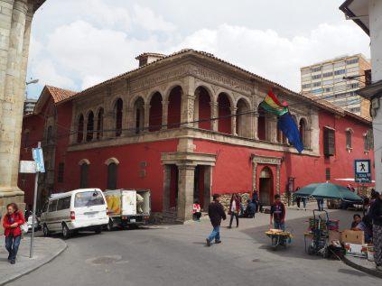 Palacio de los Condes de Arana, qui héberge le Musée national d'art