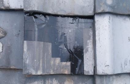 屋根瓦 修理 防水テープ