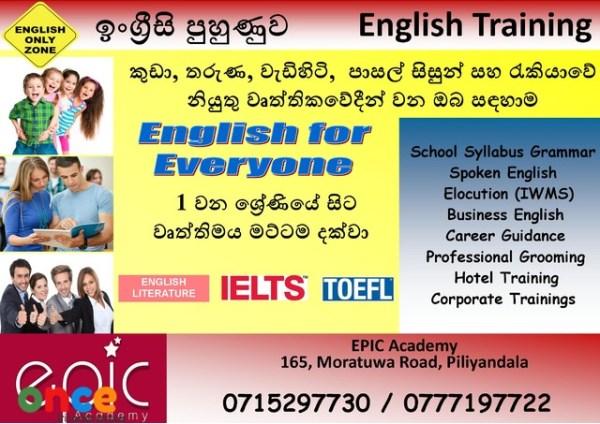 ENGLISH Training @ Piliyandala Piliyandala - once.lk ...