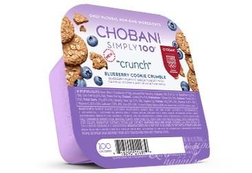 Sampling Some Chobani Simply 100 Yogurt