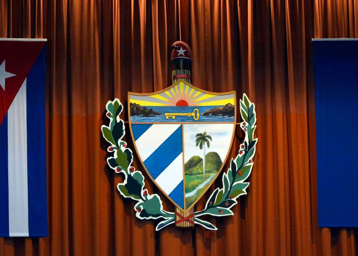 Photo: Twitter of the Cuban National Assembly.
