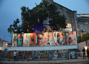 Fábrica de Arte Cubano. Photo: Ángel Marqués Dolz.