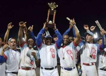 Foto: / Béisbol en Cuba