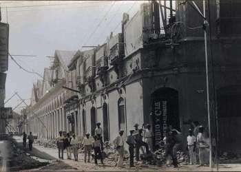 Efectos del terremoto de 1932 en la fábrica de alpargatas de Rubio y Cía, en la intersección de las calles Enramadas y Peralejo. Foto: Archivo del autor.