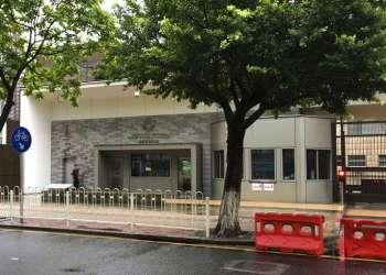 Consulado de Estados Unidos en Guangzhou, en el sur de China, donde se han reportado incidentes no explicados de salud en el personal estadounidense en Cuba, que provocaron su retiro. Foto: Kelvin Chan / AP.