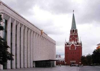 Palacio Estatal del Kremlin, en Moscú. Foto: rusalia.com