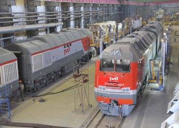 Talleres ferroviarios de alta tecnología de la empresa rusa Transmashholding. Foto: Sputnik.