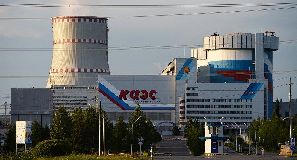 Planta de la Corporación Estatal rusa de Energía Atómica Rosatom. Foto: sputniknews.com