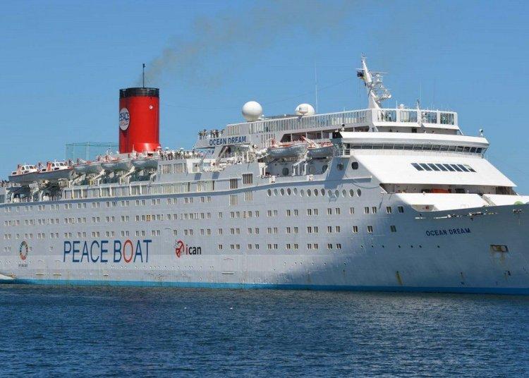El Peace Boat o Crucero por la Paz. Foto: miradainformativa.com