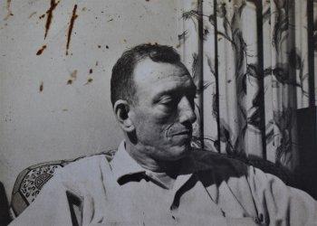 Oscar Hurtado, sf. Foto: Cortesía del autor.