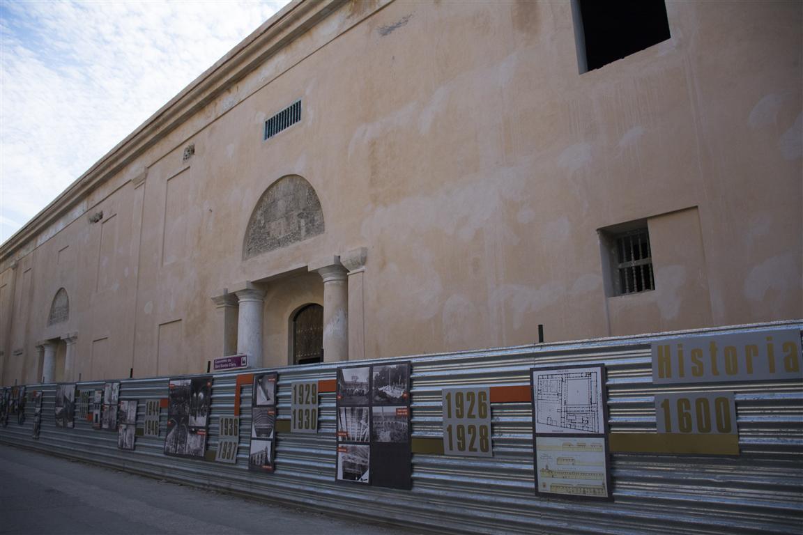 Convento de Santa Clara, entrada principal