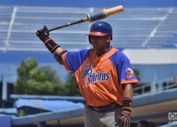 Frederich Cepeda asumirá la capitanía del equipo Cuba en el Premier 12. Foto: Otmaro Rodríguez.
