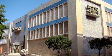 Museo Nacional de Bellas Artes. Foto: conectacuba.com