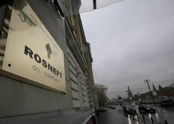 La empresa petrolera rusa Rosneft. Foto: therussophile.org / Archivo.