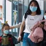 China reporta 41 muertos y cerca de 1300 de casos confirmados del coronavirus