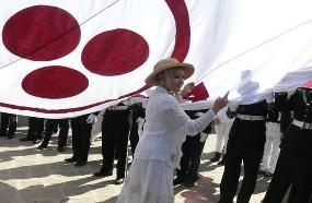 Bandera de la Paz y Alicia