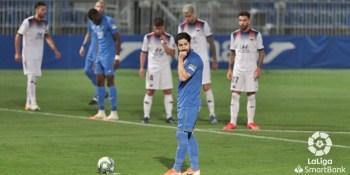 El Fuenla se deja dos puntos en su partido contra el Extremadura